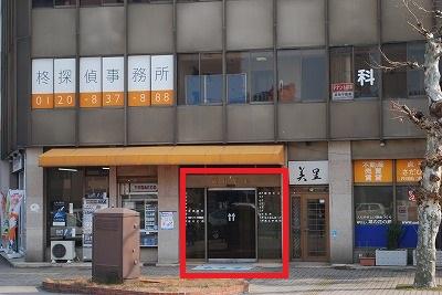 柊探偵事務所岡山の事務所出入り口