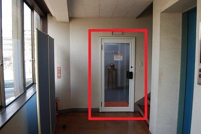 柊探偵事務所岡山の事務所玄関